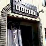 極汁美麺 umami - 外観1