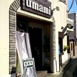 極汁美麺 umami - 外観2