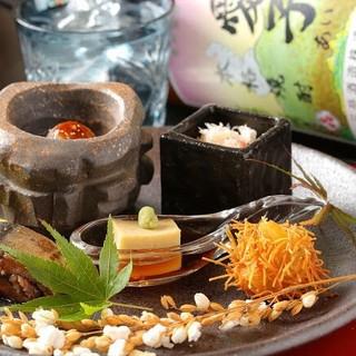 鹿児島県・郷土料理の魅力をまるっと堪能。心に残る一品を。