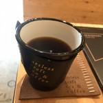 artless craft tea & coffee - artless blend