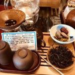 神戸岩茶荘 - 眼診時のお茶「老君眉」
