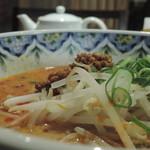 中国旬彩SORA - 坦々麺 アップ