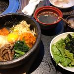 土古里 - 石焼ビビンバ