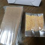 名取製餡所 - 料理写真:箱の中身