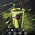 Godhibashokoisuto - より濃く、より深く宇治抹茶