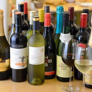 【絶品ワインをリーズナブルに】料理との相性抜群のワインが豊富