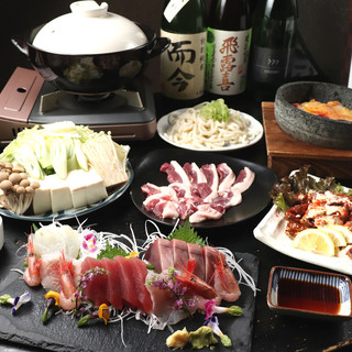 ◆《ご宴会》旬の鮮魚をふんだんと盛り付けた彩り豊かなコース◆