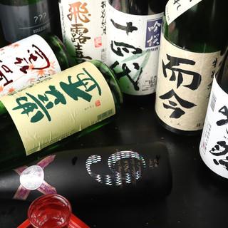 【宮城県の地魚と地酒】豊富な種類の日本酒片手に粋なひと時