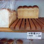 ミューレ - 山型食パン