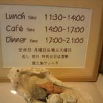屋久島ヴィータキッチン - その他写真:オープン時間。