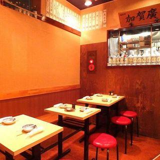 旨い料理と酒をとことん楽しめる、賑やかな大衆酒場空間!