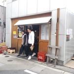 幸龍 - 朝になった店舗外観   みなさん楽しかったよ ありがとう♪