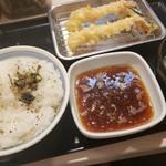 金の天ぷら - 料理写真: