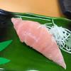 回転寿司若竹丸 - 料理写真: