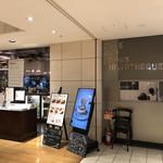 カフェ&ブックス ビブリオテーク - お店♪