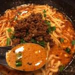 95555481 - 担々麺スープ