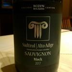 天麩羅とお蕎麦 三輪 - 白ワイン 258