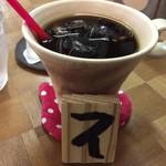 藝術喫茶 清水温泉 - アイスコーヒー
