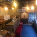 濱田屋 - 綺麗な店内