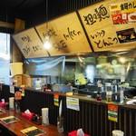 らぁ麺屋 大明神 - 内観写真:カウンター席お一人様大歓迎!