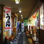 海鮮料理の店 岩沢 - 小上がりと座敷