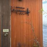 ガレット&カフェ クランプーズ - 入り口