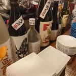 Ramen&Bar ABRI Ebisu -