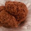 ロバのパン - 料理写真: