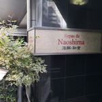 ルパド ナオシマ -