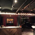 Cafe&Rotisserie LA COCORICO -
