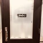傳 - 前店のゴロワのままの扉
