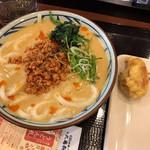 丸亀製麺 - 期間限定 うま辛坦々うどん(並)+ネギ 鶏天