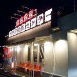 9557389 - 2011年1月。ウェイティングコーナーはビニールで覆われて。