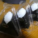 佐々木仁平商店 - 料理写真:購入したおにぎり3種