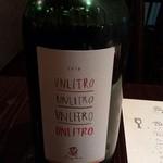 ズッペリア オステリア ピティリアーノ - ワイン