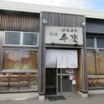 95570878 - 新潟市のぴあ万内の中にある人気の回転寿司屋さんです。