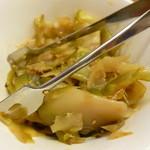 金蠍 - 搾菜