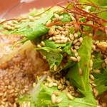金蠍 - 水菜