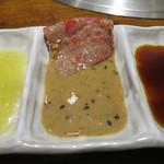 五島牛一頭買い焼肉 黒バラモン - 熟成3秒塩ロース(カメノコ)※黒毛和牛