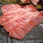 五島牛一頭買い焼肉 黒バラモン - 内ハラミ※五島牛