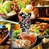 鮮魚と串揚げ なだ飯家 - その他写真: