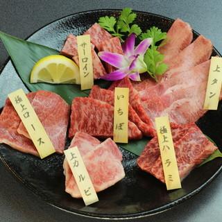 赤身肉の魅力にハマる!気軽に楽しめる【技セット】が一押し。