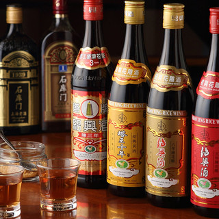 """中国を代表する""""紹興酒""""にて、本場の味を丸ごといただく。"""