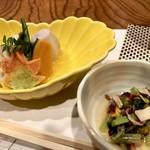 福永 - 前菜と地場野菜の煮物