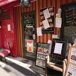 炭火焼きバル フォンターナ - 外観写真:お店の外観 201810