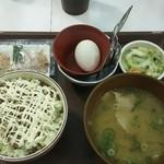 すき家 - お好み牛玉丼 カレーとん汁おしんこセット