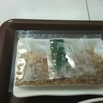 すき家 - お好み牛玉丼トッピング  青海苔 鰹節