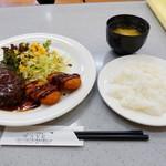 WAVE - 料理写真:ハンバーグとクリームコロッケ定食830円(税込)。