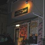 YUKI - とても見つけにくい場所にある、ひっそりとしたお店