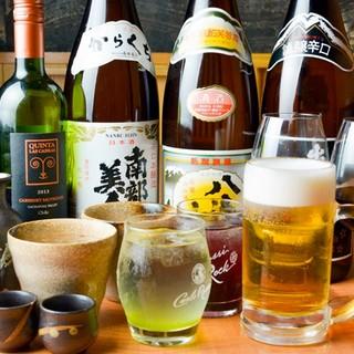 【超得】飲み放題567円~◆時間無制限飲み放題1000円〜◆